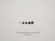 HS-8335SH/HSB-9485SH GEAR SET