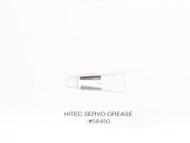 HITEC SERVO GREASE