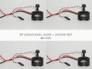 EP 2204/2300kv 2xCW + 2xCCW SET