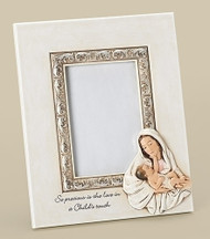 A Child's Touch Frame