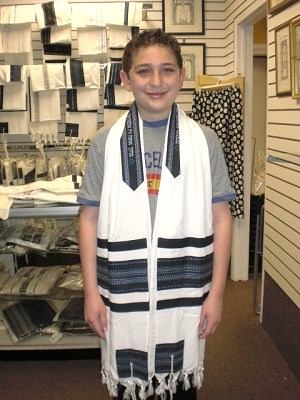 MICHAEL - BAR MITAVAH IS MAY 12, 2018. MICHAEL CHOSE AN ARGAMAN STUDIO 3 PIECE SET WITH ZIG ZAG BLUE PATTERN.