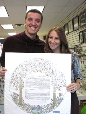 Samantha and Matthew. Wedding is September 2, 2018. Samantha and Matthew chose Betsy Teutsch's Tree of Life 3 with gold foil.