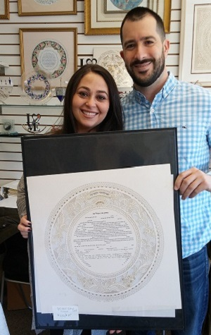 Yussel's Place Wedding Ketubah Gallery