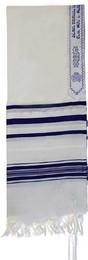 Blue and White Stripe Wool Tallit