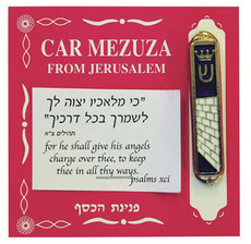 Blue and Gold Western Wall Design Car Mezuzah