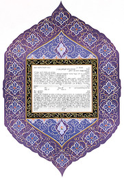 Persian Rose