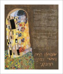 Homage To Klimt: The Kiss
