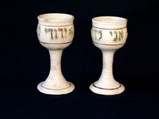 Pair of Ceramic Wedding Kiddush Cups by Vichinsky Pottery
