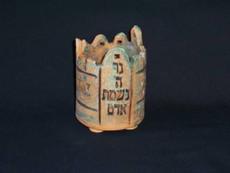 Vichinsky Ceramic Yahrzeit Candle Holder