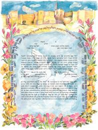 Arch Jerusalem Doves