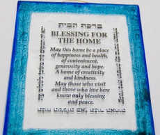 Glass Home Blessing Plaque by Itai Mager