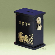 Black Enameled Wood Tzedakah Box
