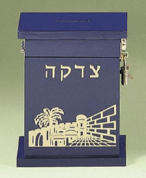 Blue Enameled Wood Tzedakah Box