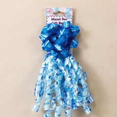 "Baby Boy Bow Decoration with ""Mazel Tov"""