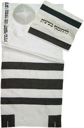 Black and Gray Stripes Tallit Set