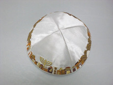 Satin Detailed Jerusalem Kippah - White