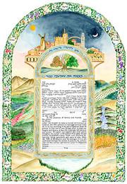Arch Of Jerusalem 2