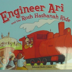 Engineer Ari and the Rosh Hashana Ride