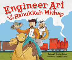 Engineer Ari and the Hanukkah Mishap - Children's Book