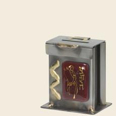 Gary Rosenthal Bat Mitzvah Glass & Metal Tzedakah Box