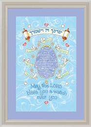 Mickie Caspi Small Boy Hamsa Blessing Framed Print