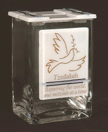 Beames Designs Dove Tzedakah Box