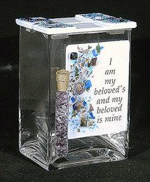Beames Designs Beloved Break Glass Tzedakah Box