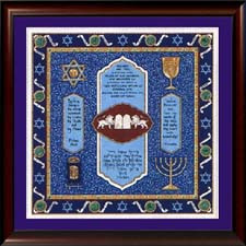 Caspi Cards & Art Bar Mitzvah Boy/Man Blessing Framed Print