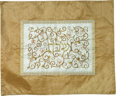 Embroidered Gold Pomegranates Challah Cover