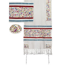 "Emanuel Embroidered ""Garden Of Eden"" Multi-Color Matriarchs Tallit Set"