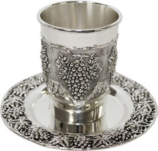 Nickel Plate Grape Cluster Design Kiddush Cup With Plate
