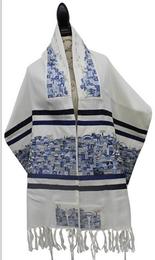 Jerusalem Design Tallit Set in Blue