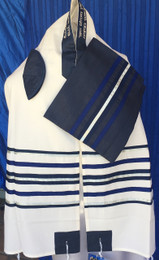 Michal Multi-Blue and Silver Lurex Tallit Set