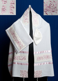 Michal Brushed Cotton Floral Tallit Set - Pink