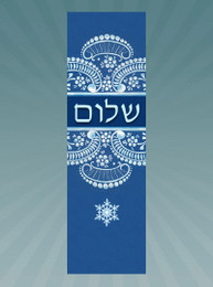 Shalom Car Mezuzah