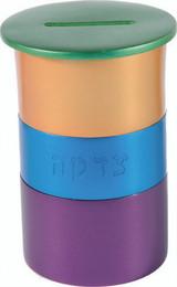 Yair Emanuel Round Anodized Aluminum Tzedakah Box