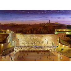 1000 Piece Puzzle of the Kotel At Night