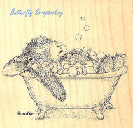 Bumble Bath Bunny Wood Mounted Rubber Stamp STAMPENDOUS HHQ02 New
