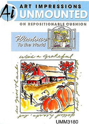 Windows To The World Cling Unmounted Rubber Stamp Art Impressions UMM3180 NEW