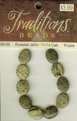Russian Jade, Jewelry - NEW, 99-05
