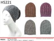 H5221 Slouchy Cable Knit Heather Beanie Pre-Assorted Wholesale Dozen Black, Beige, Olive, Burgundy, Brown