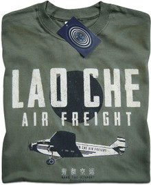 Lao Che Air Freight T Shirt (Green)