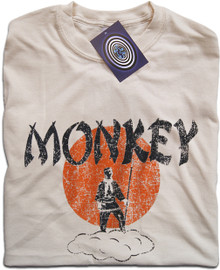 Monkey Magic (Natural) T Shirt