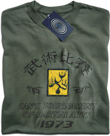 Hans Tournament Enter the Dragon T Shirt (Green)