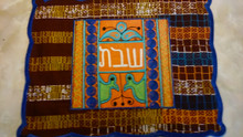 Challah Cover - Brown and Blue Square Columns