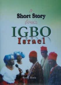 Remy Ilona, A Short Story from African Israel