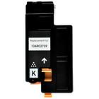 Xerox 106R02759 black laser toner cartridge