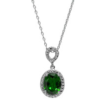 Emerald Jewel Necklace (May Birthstone)