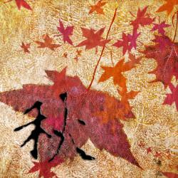 Flower,Fengshui Flower,New Art