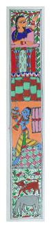 Krishnaji Makhan Chor (ART_2168_22338) - Handpainted Art Painting - 3in X 22in